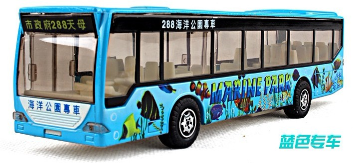 NO.288 Route Kids Yellow / Red / Blue City Bus Toy
