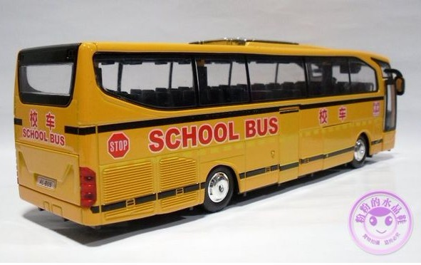 Kids 1:36 Scale Yellow Electric School Bus Toy