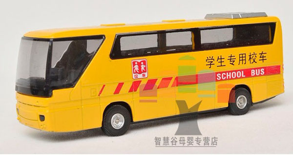 Pull-back Function Kids Yellow School Bus Toy