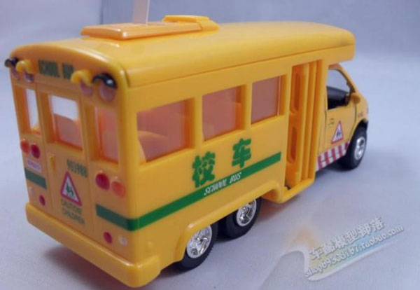 1 32 Scale Kids Yellow Chinese School Bus Toy Bs11t0060 Vktoybuy Com