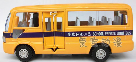 Kids Yellow Pull-Back Function School Bus Toy
