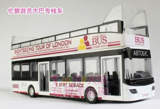 Kids 1:32 Scale White London Tour Double-Decker Bus Toy
