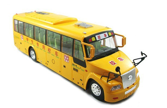 Full Functions Large Scale Yellow Chinese R/C School Bus Toy