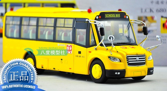 Yellow 1:43 Scale Die-cast Chinese School Bus Model