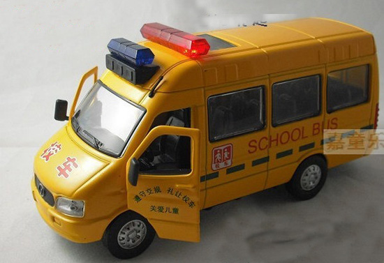 Kids Yellow 1:32 Scale Pull-Back Function Iveco School Bus Toy
