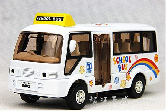 1:50 Scale Kids White Pull-Back Function School Bus Toy