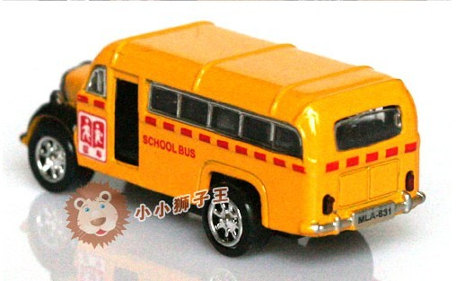 Kids Mini Scale Chinese Yellow School Bus Toy