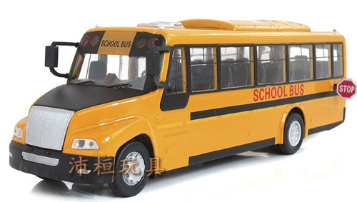 Kids Yellow-Black 1:43 Scale Big Nose School Bus Toy