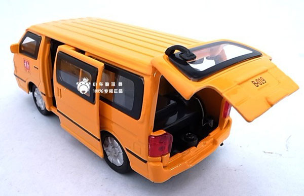 Kids Bright Yellow Chinese Style School Bus Toy