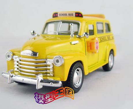 Kids Yellow 1:36 Scale Die-cast School Bus Toy