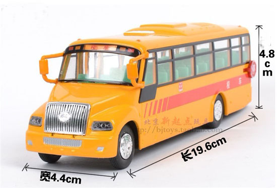 Pull-Back Function Kids Orange Chinese Big Nose School Bus Toy