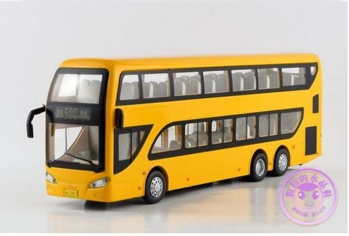 Kids Red Yellow Green Die Cast Beijing Double Decker Bus Toy Bs11t0224 Vktoybuy Com