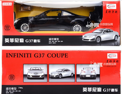 Kids 1:14 Scale Black / Red / Silver R/C Infiniti G37 Toy