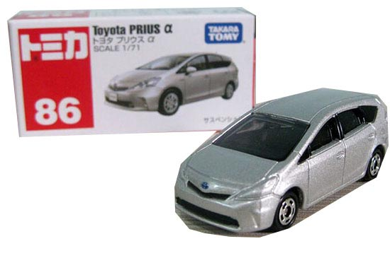 1:71 Scale Kids Silver TOMY NO.86 Diecast Toyota Prius Toy