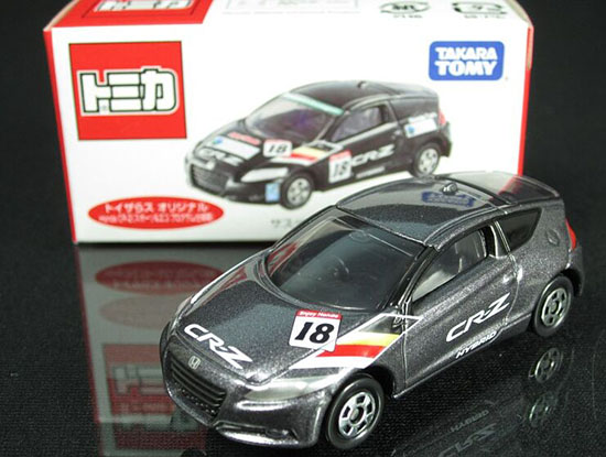 Gray 1:61 Scale Kids Tomy Tomica Diecast Honda CR-Z Toy