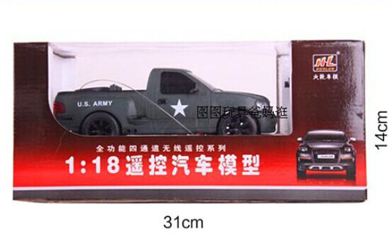 1:18 Scale Army Green / Yellow Plastics R/C Pickup Truck Toy