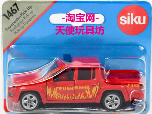 Red 1:64 Scale Kids SIKU Fire Fighting Pickup Truck Toy